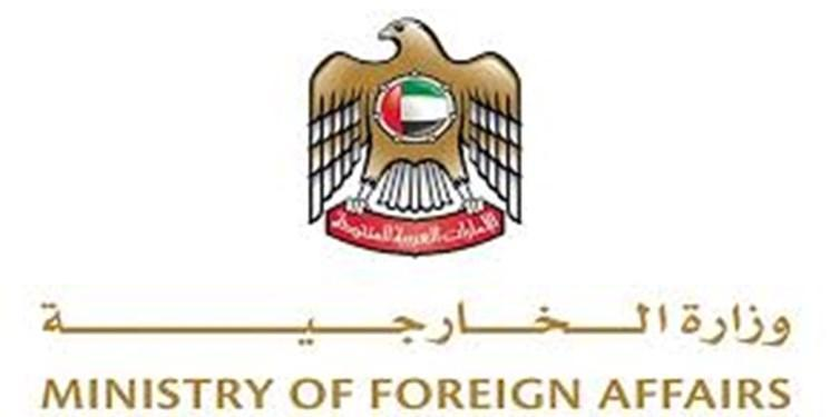 امارات حمله یمن به میدان نفتی الشیبه سعودی را محکوم کرد