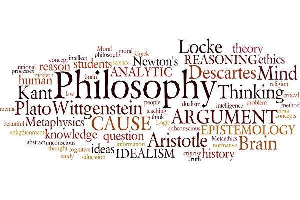 کنفرانس بین المللی فلسفه قاره ای، پدیده شناسی و اگزیستانسیالیسم