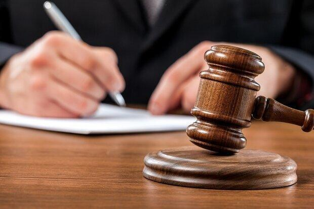 مهلت ثبت نام انتقال صد قاضی به تهران تمدید شد