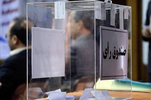 حضور 13 کاندیدا درانتخابات فدراسیون جانبازان و معلولان