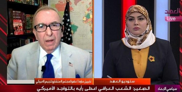 توجیه عضو شورای مشورتی ترامپ برای نقض آشکار حاکمیت عراق